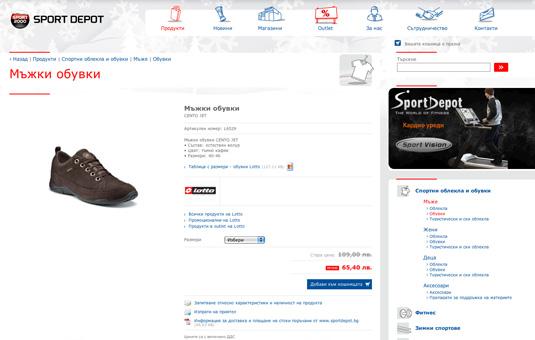 en project online magazine sport depot