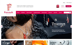 Online shop development for Farenah Concept