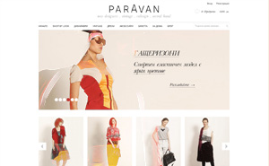 Online store development for ParAvan