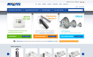 Complete online B2B & B2C solution for Maxtel
