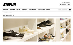 Online store development and popularization for StepUp.