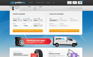 Online tires shop development for Graifer