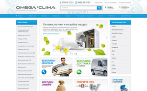 Online shop development for Omega Clima