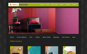 Design and online store development for Wall Decor